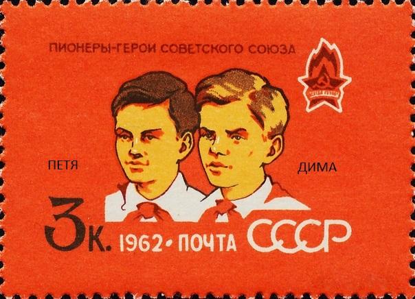 Dima et Petya Otava Yo